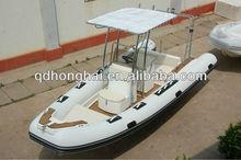 hot sale luxury rib boat HH-RIB580 with CE