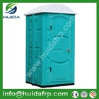 New style WC! Cheap Price China western portable mobile toilet