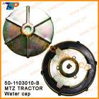 MTZ tractor part water tank cover,water cap