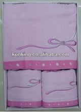 gift towel set
