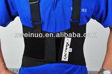 Back Support Belt Brace Lumbar Lower For Injury Relief Men Women Double Strap