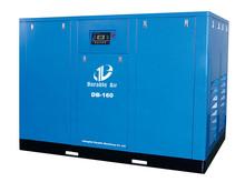 Durable 200HP Rotary Screw Air Compressor
