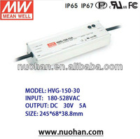 Mean Well 150W 30V led driver street light/ 150W Single Output Switching Power Supply/led transformer driver