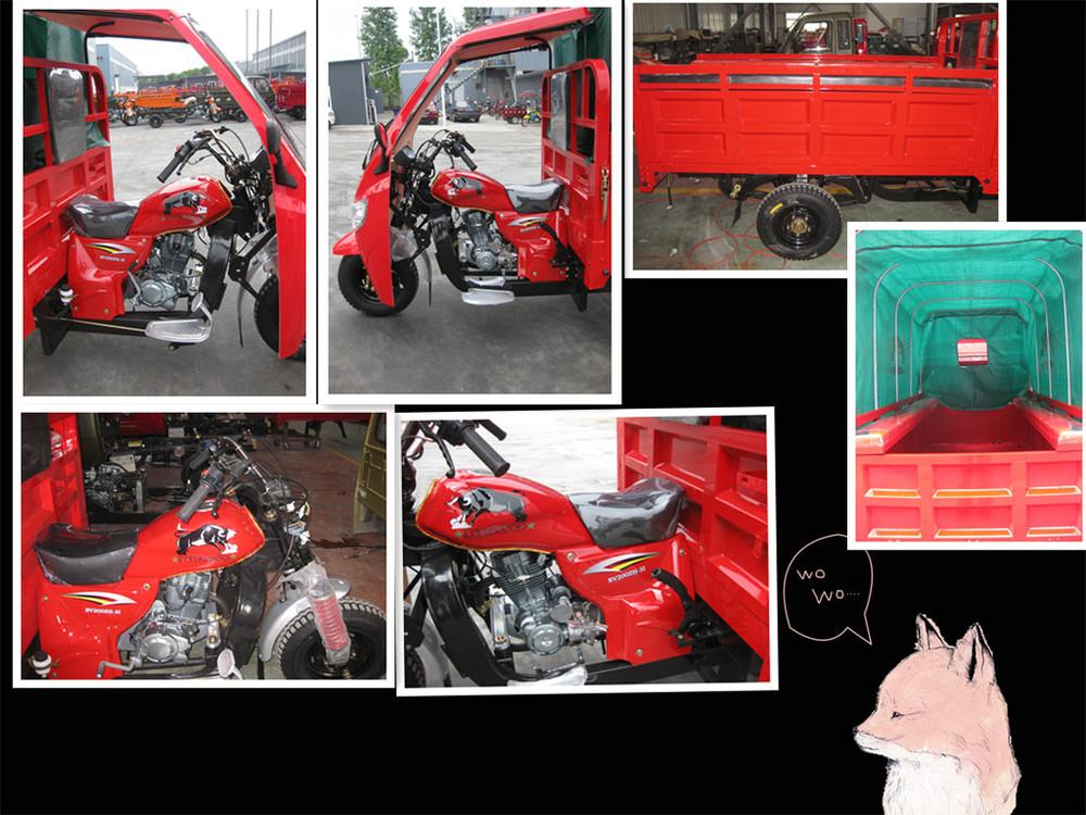Tuk!Tuk! 3wheel passenger motor tricycle with heavy duty