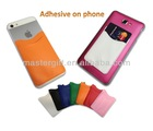 Hot Selling Colorful PU Sticky Adhersive Mobile Phone back smart card pouch, mobile Card Pocket