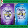 excelente calidad de la máquina de lavado detergente líquido en bolsas