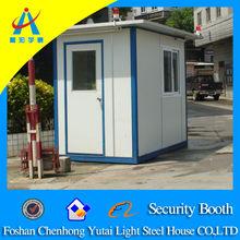 manufactured box guard(CHYT-SB003)