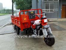 2014 Chongqing 3 wheelers cargo tricycle,motorized truck