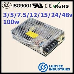 12V AC power supply