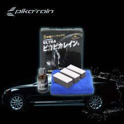 New Car Care Products / Car Detailing - Glass Coat | Ultra Pika Pika Rain