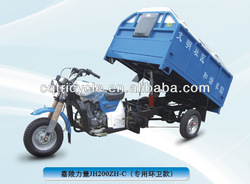 Closed cargo box garbage truck/rubblish collector motorized tricycle
