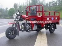 150cc prince three wheel motorcycle cargo tricycle tuk tuk