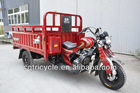 3 wheelers motor tricycle for adluts for hot sales