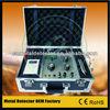 EPX-7500 Long Range Metal Gold Gemstone Detector