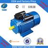 YL100L2-4 Electric Motors 415V 50HZ 60HZ