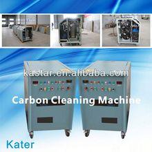 car care/car wash/ cabon cleaning machine mini car safe