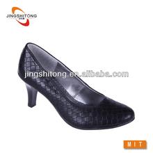 Weave texture low heel black women court shoes