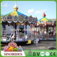 CE/SONCAP Certificate Carousel Ride!antique carousel for sale,antique carousel for sale