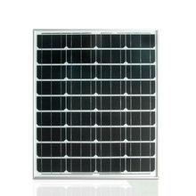 High quality cheapest 75Wp solar panel price list