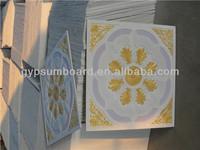 Golden plus purple/ gypsum ceiling tile/ spray color/603*603mm