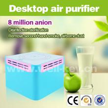 New natural comfort air purifier