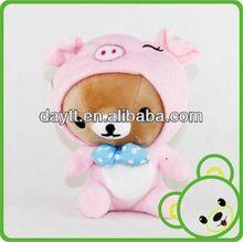 New year decoration pig chinese zodiac rilakkuma plush