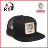 custom fashion 3D embroidered animal tiger trucket mesh snapback cap wholesale