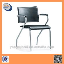H1279-1 Original design quality modern office chair