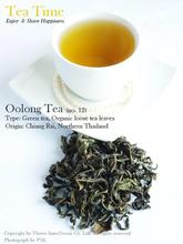 100 % High Quality Organic Oolong Green Tea