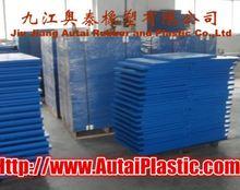 Price of customized cutting board plastic,UHMWPE Sheet