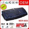 MFGA KEY-603M for Backlight Keyboard