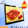 2014 advertising 19-84inch wall mounted network wifi model android 4.2 lcd advertising display monitor