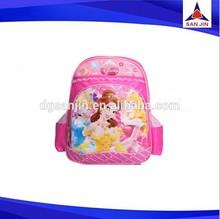 Beauty Separation Custom Promotional Child School Bag,School Bag
