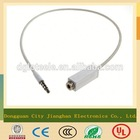 new product 3.5mm male to male audio cable china