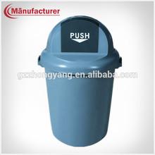 100L Garden& Park Plastic Round Waste Bin/Pubilc Litter Bin/Industrial Garbage Trash Bin