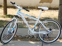 high quality 26 inch MTB bike, X-speed mountain bicycle,mountain bike
