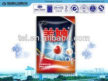 High formula of washing powder