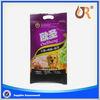 Wholesale custom plastic pet food bag