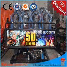 2012 the Most Popular Amusement Park Machine 5D Cinema Simulator 3d 4d 5d 6d cinema theater movie motion chair seat