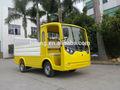 China mini-barata captador caminhões elétricos( lt- s2. Ahy)