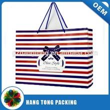 Guangzhou Supplier brown paper bag /shopping paper bag/gift paper bag