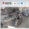 Stainless steel steamed stuffed bun machine 0086 13283896072