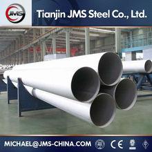 Corrugated pre galvanized steel pipe & galvanized steel tube