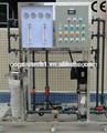 نظام معالجة المياه المحمولة نظام التناضح العكسي محطة تنقية مياه الشرب