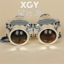 XGY F X 4.0-R Bi-Xenon D2S Projectors CLEAR LENS 2.5 inch and special make shrouds and PVC
