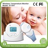 new europe baby products fever temperature thermometer with wireless baby thermometer