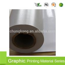 2015 PVC Flex 240gsm,340gsm,440gsm,680gsm