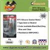 Grey Gasket Maker Sealant(New Packing)