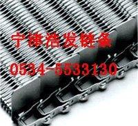 stainless steel balanced weave wire mesh conveyor belt