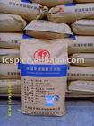 Food additive Emulsifier